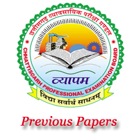 CG Vyapam Previous Papers