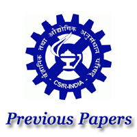 CSIR UGC NET Exam Previous Papers