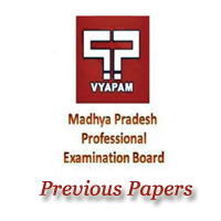 MP Vyapam Supervisor Previous Papers