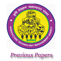 ATMA Previous Papers