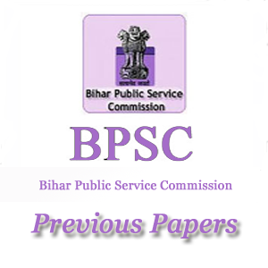 BPSC Mobile VO Previous Papers
