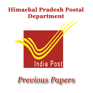 HP Post Office Previous Papers
