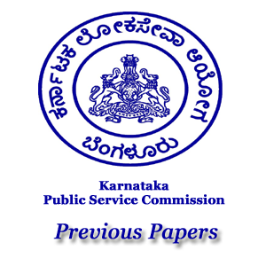 KPSC Group C Previous Papers