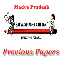 Sarva Shiksha Abhiyan Teacher Previous Papers