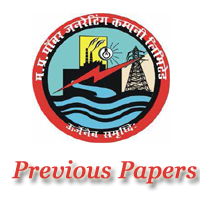 MPPGENCO Apprentice Previous Papers