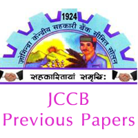 JCCB Executive Assistant Previous Papers