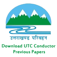 Download UTC Conductor previous papers