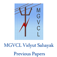 MGVCL Vidyut Sahayak Previous Papers