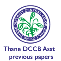 Thane DCCB Asst Previous Papers